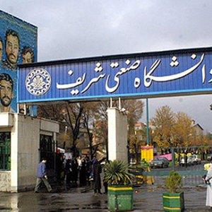 Sharif, IUT Among Times Top 150 Universities