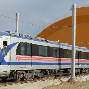 Isfahan Subway Moves On