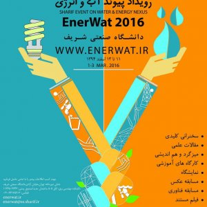 Recycling, Technology to Help Curb Water Consumption