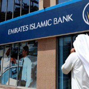 Emirates Bank to Cut Jobs