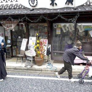Japan Needs Growth Reforms