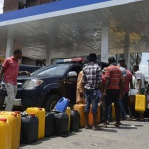 Call to End Nigeria Fuel Crisis