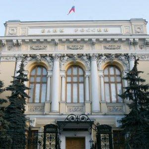 Russian Banks Make Profit But Face Tough Year