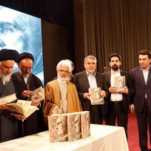 Iraj Afshar Honored