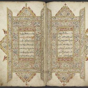 Rare Qur'an Manuscript