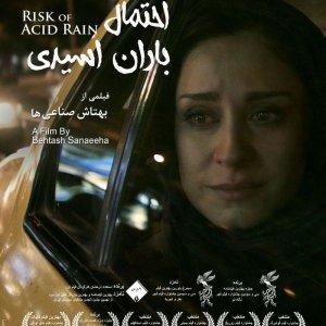 'Risk of Acid Rain' Published