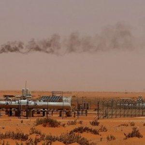 Saudi Arabia Unveils 'Vision 2030'