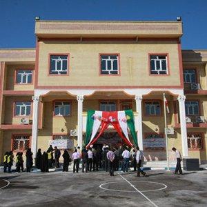 HSE Evaluation of Tehran Schools