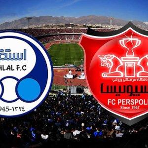 Iranian Football Clubs' Botched Privatization