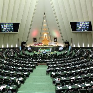 A general view of the Majlis