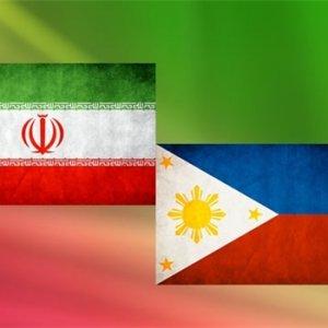 Call for Bolstering Manila Ties