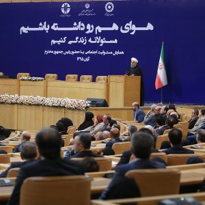 President Hassan Rouhani speaks during a conference on social responsibility in Tehran on Nov. 14.