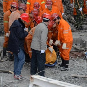 Dozens Dead in China Power Plant Accident