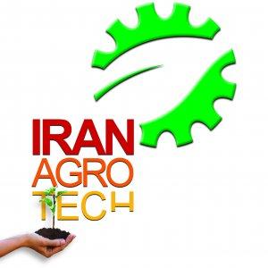 """""""Iran Agro Tech 2016"""" in Dec."""