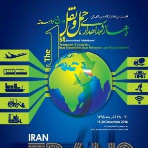 Tehran to Host Transportation Expo in Dec.