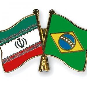 4th Iran-Brazil Economic Commission Concludes