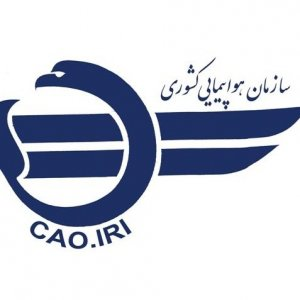 Iran-Australia Aviation MoU