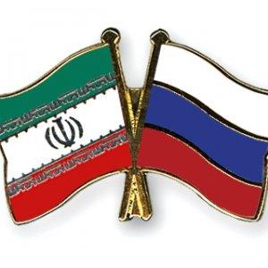 Russian Mission in Mazandaran