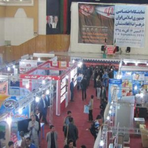 Joint Expo With Afghanistan in Herat