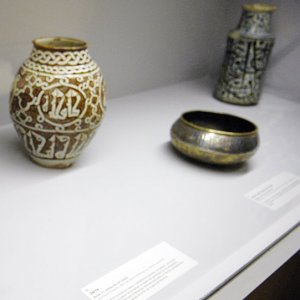 Persian Artifacts Repatriated From Italy