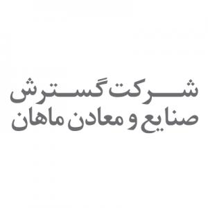 Iranian Miner Seeks $4b for Copper, Steel Projects