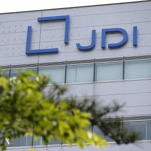 Japan Display in Talks for $704m Bailout