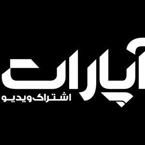 IRIB Files Lawsuit Against Aparat