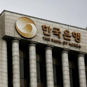 BoK to Cut Bond Issuance