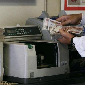 Egypt Pound Strengthens