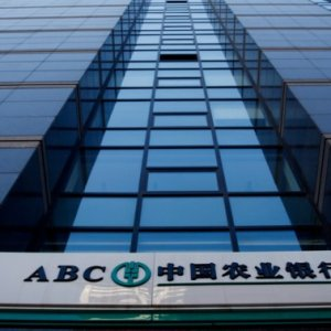 Chinese Banks to Tap Debt-for-Equity Swap