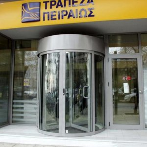 Greek Bank Wars Leave $187b in Unsettled Assets