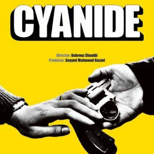 'Cyanide' Int'l Screening Debut in Canada