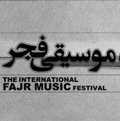 32nd Fajr Int'l Music Festival Opens Jan. 11