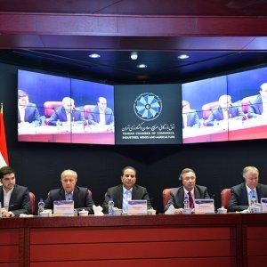 TCCIM Hosts Iran-Austria Business  Forum