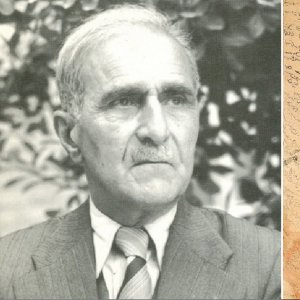 Ebrahim Pourdavoud conducted extensive researches on ancient history and languages of Iran, particularly the Avestan language.