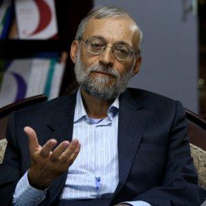 Judiciary Official Criticizes EP Resolution