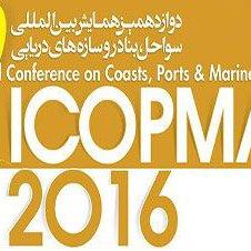 Tehran to Host ICOPMAS 2016