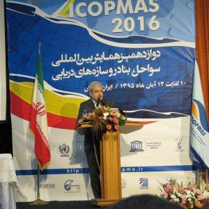 ICOPMAS 2016 Opens in Tehran