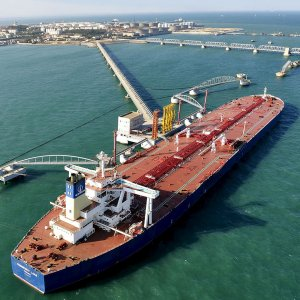 Call on Dutch Firms to  Help Develop Oil Terminals