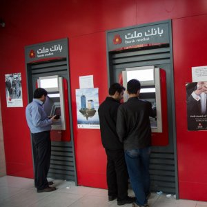 Iranian banks make the bulk of their profit from lending and investments.
