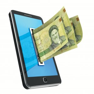 Mobile Phone Payment