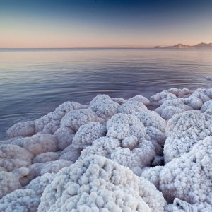 ULRP Dismisses Urmia Lake Sedimentation Claims