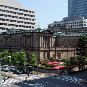 BoJ Warned of Demerits of Easy Policy