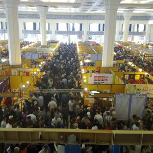 Imam Khomeini Grand Musalla hosted the Tehran International Book Fair till 2015.