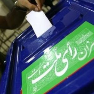 Reformists Revalidate Rouhani Reelection