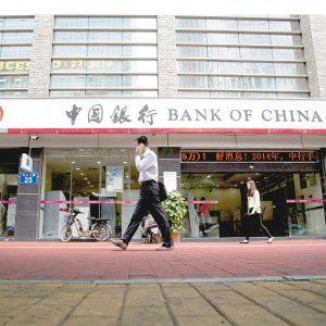 Bank of China has 18 trillion yuans worth of assets, which place it among the top 10 banks in the world.