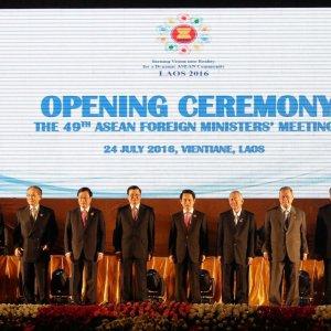 ASEAN Agrees to Iran Joining TAC