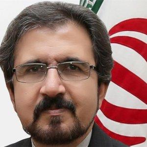 Bahrain's Terror Claim Denounced