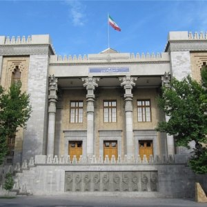 The Iranian Foreign Ministry building in Tehran