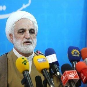 1981 Tehran Blast Suspect No Longer in Custody